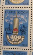 RUSSIA 1984 MNH (**) YVERT 5108 400 YEARS OF ARKHANGELSK - Full Sheets