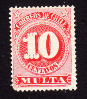 Chile, Scott #J46, Mint Hinged, Postage Due, Issued 1898 - Chile