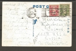 EXTRA-M-17-61 OPEN LETTER SEND FROM JAPAN TO KAZAN' USSR. 03.07.1925.