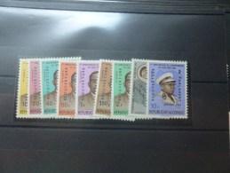 445/53 Neuf - République Du Congo (1960-64)