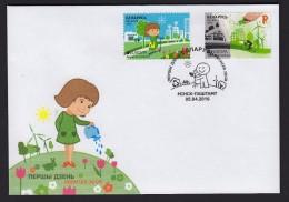 BELARUS 2016 FDC  EUROPA THINK GREEN - Europa-CEPT