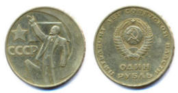 Russia (USSR) 1 Ruble 1967 - Russie