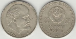 Russia (USSR) 1 Ruble 1970 - Russie