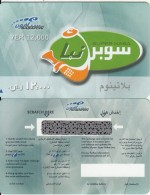 YEMEN - Sabafon Prepaid Card YER 12000, Sample(no CN) - Yemen