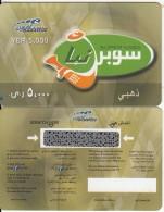 YEMEN - Sabafon Prepaid Card YER 5000, Sample(no CN) - Yemen