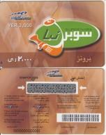 YEMEN - Sabafon Prepaid Card YER 2000, Sample - Yemen