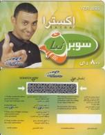 YEMEN - Sabafon Prepaid Card YER 800, Sample(no CN)