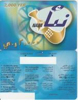 YEMEN - Naba By Sabafon Prepaid Card 2000 YER, Sample