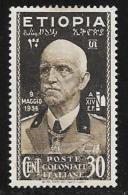Ethiopia, Scott #N4 Mint Hinged Victor Emmanuel Lll, 1936, Tiny White Specks On Face - Ethiopia