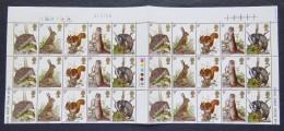 Great Britain 1977 Animals - Scott 820 A X 6 = 12 $ - 1952-.... (Elizabeth II)