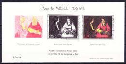 [M] FRANCE 1966 YT N° 1479b ** - France