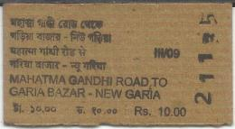 India Kolkata Metro Railway (Under Ground) Mahatma Gandhi Road To Garia Bazar-New Garia Ticket  T#21 - Wereld