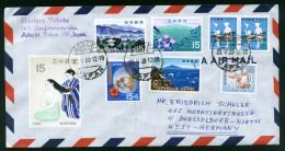A4086) Japan Luftpostbrief Von Adachi 20.5.69 Nach Düsseldorf / Germany - 1926-89 Kaiser Hirohito (Showa Era)