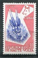 HAUTE-VOLTA  N°  71 **  (Y&T) - Haute-Volta (1958-1984)