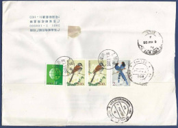 CHINA REGISTERED POSTAL USED AIRMAIL COVER TO PAKISTAN - China