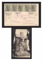 5437-Da Venezia A Fiume 19/11/1922 Striscia Di 5 Vittoria C.5 D.14x13 ¼ Sassone 119b - Poststempel