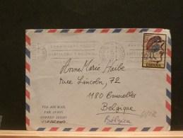 61/072   LETTRE  POUR LA BELG.  1971 - 1931-Today: 2nd Rep - ... Juan Carlos I