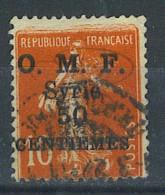 VEND BEAU TIMBRE DE SYRIE N°58 , FILET SUPERIEUR DETERIORE !!!! - Syrie (1919-1945)