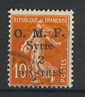 VEND BEAU TIMBRE DE SYRIE N°36 , ANNEAU DE LUNE A DROITE !!!! - Syrie (1919-1945)