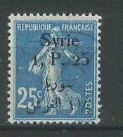 VEND BEAU TIMBRE DE SYRIE N°131 , 2 ANNEAUX DE LUNE , NEUF !!!! - Syria (1919-1945)