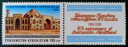 NAISSANCE DE BAKHOUDDIN NAKSHBAND 1994 - NEUF ** - YT 37 - MI 44 - AVEC VIGNETTE ATTENANTE - Uzbekistan