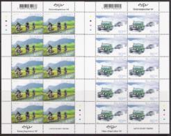 2004 Island Mi. 1066-7 **MNH Sheet Europa : Ferien - 2004