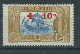 VEND BEAU TIMBRE DE TUNISIE N°57 , NEUF !!!! - Tunisie (1888-1955)