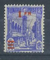 "VEND BEAU TIMBRE DE TUNISIE N°223 , BASE AU PIED DU ""1"" , NEUF !!!! - Tunisie (1888-1955)"