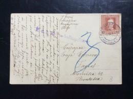 SERBIA   K.U.K.  MILITARY POST  KRAGUJEVAC  KREISSCHULINSPEKTORAT     1918 - Serbien