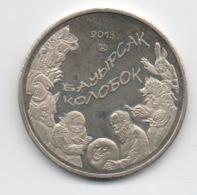Kazakhstan : 50 Tenge 2013 UNC : Commémorative - Kazakhstan