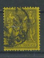 VEND BEAU TIMBRE DE FRANCE N°93 !!!! - 1876-1898 Sage (Type II)