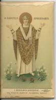 Emilia Romagna-ravenna Sant'apollinare Primo Vescovo Di Ravenna Foto Cartonata(7x12x2mm.vedi Retro) - Ravenna