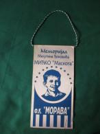 Fudbalski Klub-Morava-Memorial-Milutin Djokovic-Small Sport Flag 8 X 16 Cm - Uniformes Recordatorios & Misc