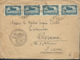 MAROC – Env Par Avion Intéressante – A Bien Regarder - Détaillons Collection  – Lot N° 18353 - Marokko (1891-1956)