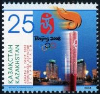 Kazakhstan 2008. Olympic Games. Beijing - 2008. Sport. Mi. 612. MNH ** - Kazakhstan