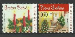 BOSNIA HERZEGOVINA(MOSTAR) 2007 CHRISTMAS SET MNH - Christendom