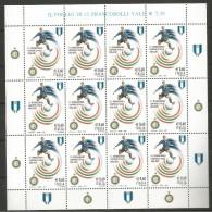 2007 INTER  Campione D'Italia Foglietto Nuovo **MNH - 2001-10:  Nuovi