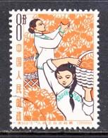 PRC  753    (o) - 1949 - ... People's Republic