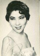 ESTRELLA DE CINE HELEN LI MEI  ACTRESS AUTOGRAPH ZTU. RARISIME Helen Li Mei 李湄  CHINE  Hong Kong - Autographs