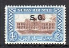 SOUDAN - Timbres De Service Pour La Poste Aérienne N° 5 **  (1950) - Soudan (1954-...)