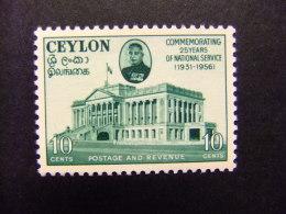 CEYLAN CEYLON ( Sri Lanka )1956 John Kotelawala Yvert Nº 304 **MNH - Sri Lanka (Ceylon) (1948-...)