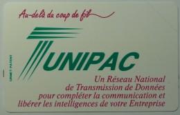 TUNISIA - Urmet - Tunisie Telecom - Unipac - Rare Printing Error Telefonique - 25 Units -  Mint - Tunisia