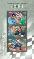 CENTRAL AFRICA 2015 - Chess: Anand, Kramnik, Kamsky. Official Issue - Schaken