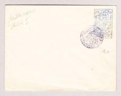 Türkei - Thrazien 1913  Selbstverwaltung 1 Piastre Ganzsachenbrief Mit Stempel Gumuldjina - Ex S.Kuyas Sammlung - Lettres & Documents