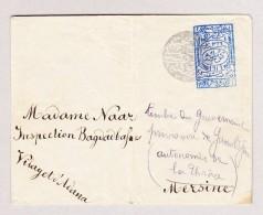 Türkei 1913 Ganzsachenbrief 1 Piastre Ges. Gumulcine Nach Mersine - 1858-1921 Empire Ottoman