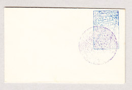 Türkei 1913 Ganzsachenbrief 20 Paras Entwertet Violetem Stempel Gumulcine - Lettres & Documents