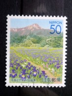Japan - 2001 - Mi.nr.3201 A - Used - Prefectures: Yamanashi - Kitadake, Irises - 1989-... Emperor Akihito (Heisei Era)