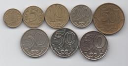 Kazakhstan : Lot De 8 Pièces Différentes 1993-2011 Dont 2 Commémoratives - Kazakhstan