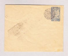 Türkei 1913 Ganzsachenbrief 1 Piastre Braunes Papier Gestempelt Gumulcune Ex.S. Kuyas Sammlung - Lettres & Documents