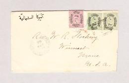 Türkei 1880 Mardin Brief  In Der USA Mit 10paras Und Waagr. Paar 20paras Mi# 22 + 23 - Lettres & Documents